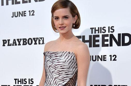 Celeb Spotlight: Emma Watson